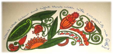 Coloured flower illustration and womb poem by Michelle Sherlock
